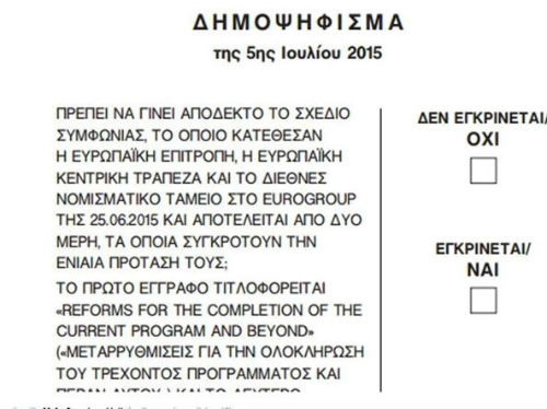 Scheda Greca