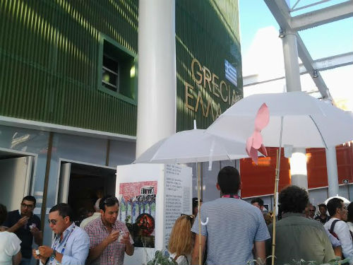 Expo 3