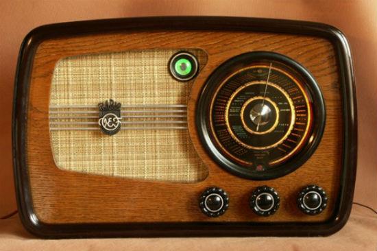 Radio VEF mod x
